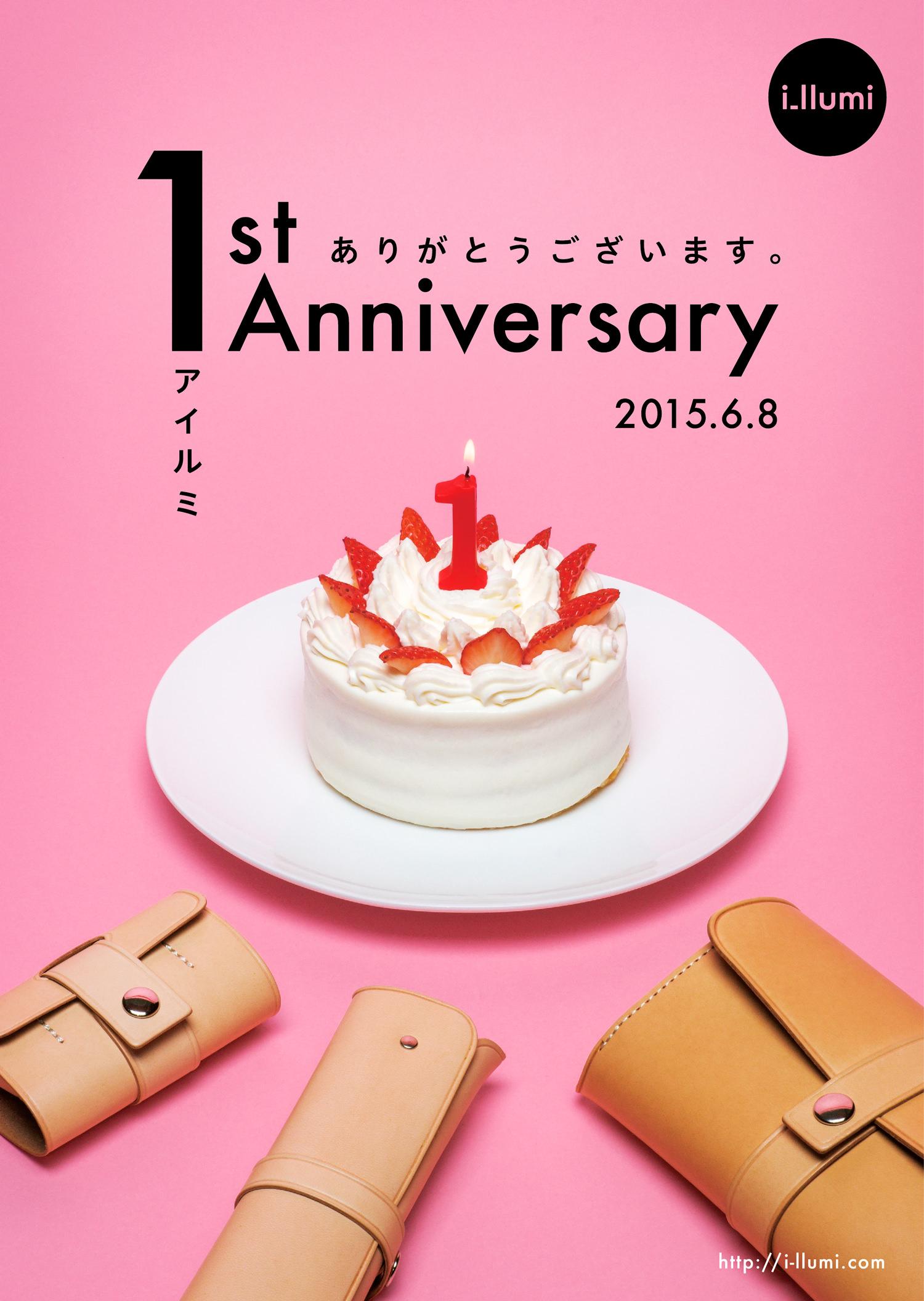 i_llumi 1st Anniversary